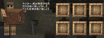 Thaumcraftのゴーレム術研究開始!(第66話):Minecraft_挿絵13