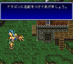 バハムートラグーンのプレイ日記2:レトロゲーム(スーファミ)_挿絵25