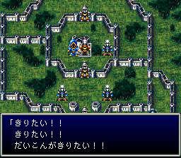 バハムートラグーンのプレイ日記3:レトロゲーム(スーファミ)_挿絵42