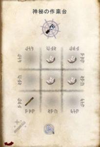 Thaumcraftのゴーレム術研究開始!(第66話):Minecraft_挿絵11