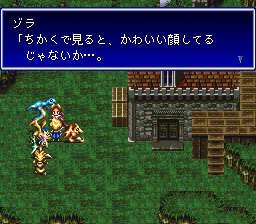 バハムートラグーンのプレイ日記2:レトロゲーム(スーファミ)_挿絵23