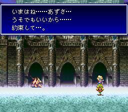 バハムートラグーンのプレイ日記2:レトロゲーム(スーファミ)_挿絵20