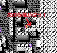 サンサーラ・ナーガのプレイ日記12:レトロゲーム(ファミコン)_挿絵23