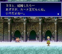 バハムートラグーンのプレイ日記2:レトロゲーム(スーファミ)_挿絵19