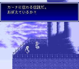 バハムートラグーンのプレイ日記3:レトロゲーム(スーファミ)_挿絵2
