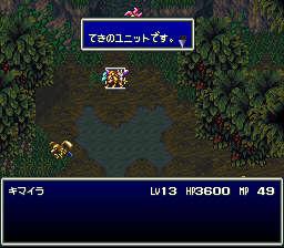 バハムートラグーンのプレイ日記4:レトロゲーム(スーファミ)_挿絵23