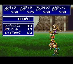 バハムートラグーンのプレイ日記3:レトロゲーム(スーファミ)_挿絵46