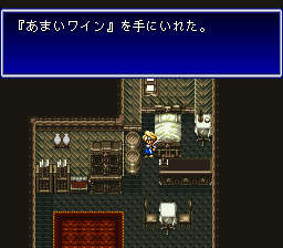 バハムートラグーンのプレイ日記2:レトロゲーム(スーファミ)_挿絵21