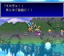 バハムートラグーンのプレイ日記3:レトロゲーム(スーファミ)_挿絵23