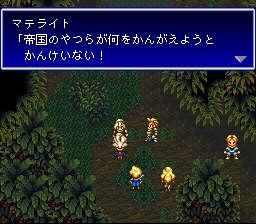 バハムートラグーンのプレイ日記4:レトロゲーム(スーファミ)_挿絵17