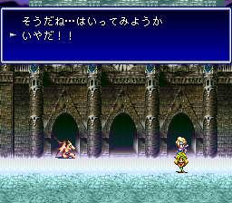 バハムートラグーンのプレイ日記2:レトロゲーム(スーファミ)_挿絵18