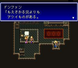 バハムートラグーンのプレイ日記10:レトロゲーム(スーファミ)_挿絵9