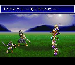 バハムートラグーンのプレイ日記3:レトロゲーム(スーファミ)_挿絵38