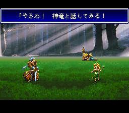 バハムートラグーンのプレイ日記4:レトロゲーム(スーファミ)_挿絵41