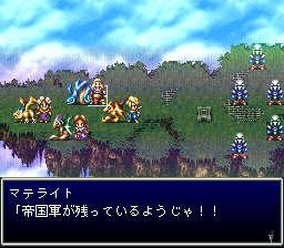 バハムートラグーンのプレイ日記2:レトロゲーム(スーファミ)_挿絵33