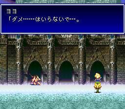 バハムートラグーンのプレイ日記2:レトロゲーム(スーファミ)_挿絵15