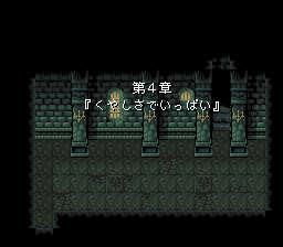 バハムートラグーンのプレイ日記4:レトロゲーム(スーファミ)_挿絵1