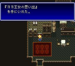 バハムートラグーンのプレイ日記2:レトロゲーム(スーファミ)_挿絵9