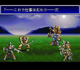 バハムートラグーンのプレイ日記3:レトロゲーム(スーファミ)_挿絵47