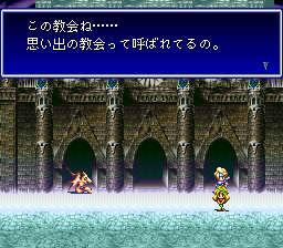 バハムートラグーンのプレイ日記2:レトロゲーム(スーファミ)_挿絵16