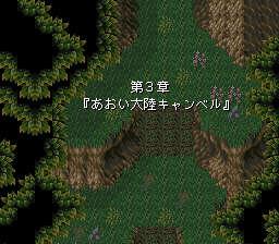バハムートラグーンのプレイ日記3:レトロゲーム(スーファミ)_挿絵39