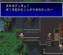 バハムートラグーンのプレイ日記8:レトロゲーム(スーファミ)_挿絵4