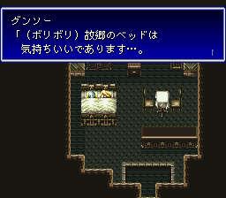 バハムートラグーンのプレイ日記8:レトロゲーム(スーファミ)_挿絵29