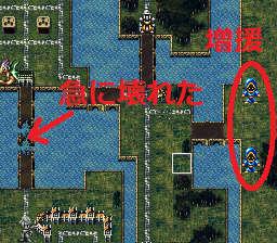 バハムートラグーンのプレイ日記6:レトロゲーム(スーファミ)_挿絵10