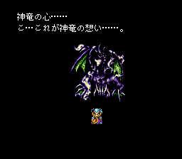 バハムートラグーンのプレイ日記9:レトロゲーム(スーファミ)_挿絵3
