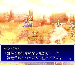 バハムートラグーンのプレイ日記13:レトロゲーム(スーファミ)_挿絵4