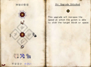 Golem Coreを研究してゴーレムに命を吹き込む(第68話):Minecraft_挿絵8