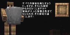 Golem Coreを研究してゴーレムに命を吹き込む(第68話):Minecraft_挿絵26