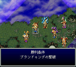 バハムートラグーンのプレイ日記7:レトロゲーム(スーファミ)_挿絵29