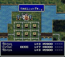 バハムートラグーンのプレイ日記6:レトロゲーム(スーファミ)_挿絵9
