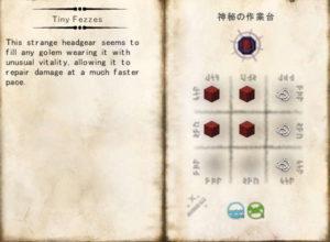 めくるめくThaumcraftのゴーレム術の世界(第67話):Minecraft_挿絵36