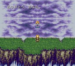 バハムートラグーンのプレイ日記8:レトロゲーム(スーファミ)_挿絵25