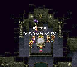 バハムートラグーンのプレイ日記11:レトロゲーム(スーファミ)_挿絵22