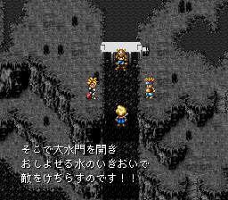 バハムートラグーンのプレイ日記7:レトロゲーム(スーファミ)_挿絵48