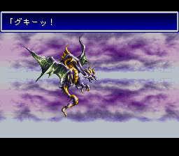バハムートラグーンのプレイ日記7:レトロゲーム(スーファミ)_挿絵33