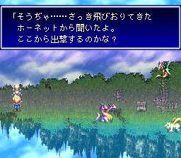 バハムートラグーンのプレイ日記6:レトロゲーム(スーファミ)_挿絵16
