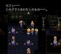 バハムートラグーンのプレイ日記10:レトロゲーム(スーファミ)_挿絵33