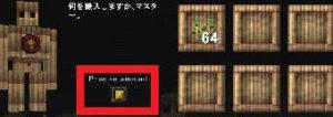 Golem Coreを研究してゴーレムに命を吹き込む(第68話):Minecraft_挿絵17
