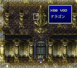 バハムートラグーンのプレイ日記11:レトロゲーム(スーファミ)_挿絵15