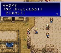 バハムートラグーンのプレイ日記11:レトロゲーム(スーファミ)_挿絵7