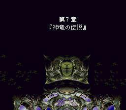 バハムートラグーンのプレイ日記6:レトロゲーム(スーファミ)_挿絵12