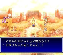 バハムートラグーンのプレイ日記13:レトロゲーム(スーファミ)_挿絵9