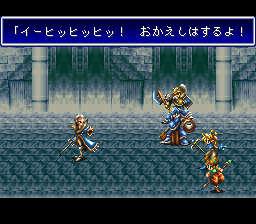 バハムートラグーンのプレイ日記8:レトロゲーム(スーファミ)_挿絵23