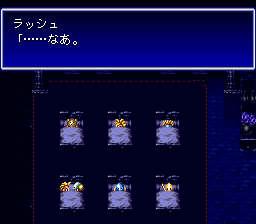 バハムートラグーンのプレイ日記9:レトロゲーム(スーファミ)_挿絵34