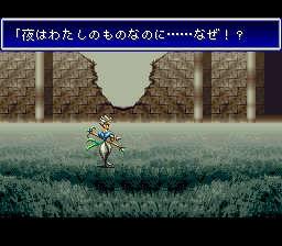 バハムートラグーンのプレイ日記9:レトロゲーム(スーファミ)_挿絵37