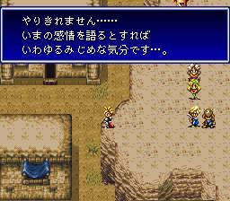 バハムートラグーンのプレイ日記11:レトロゲーム(スーファミ)_挿絵10